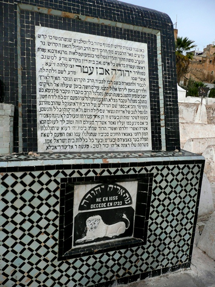 #15B-the-ancient-medina-of-fes-morocco